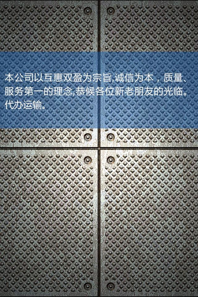 重庆钢管生产工艺