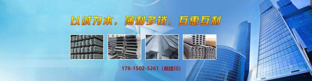 工字钢的广泛应用